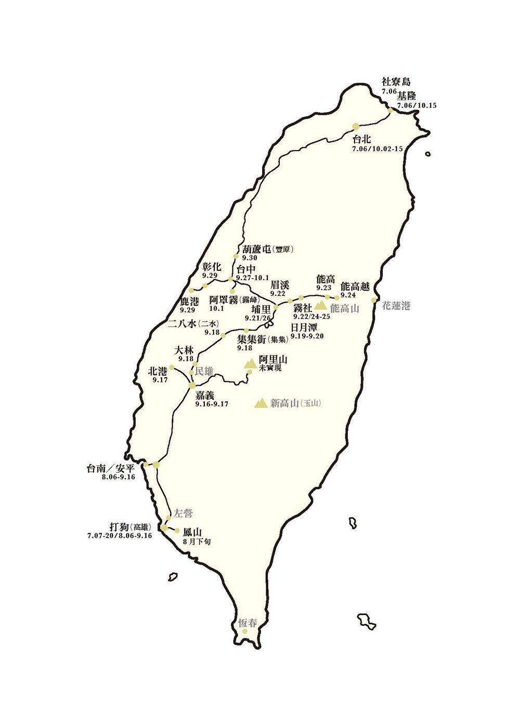 地图 简笔画 手绘 线稿 1000_1370 竖版 竖屏